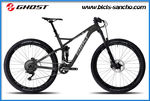 Bicicletas Ghost gama 2017